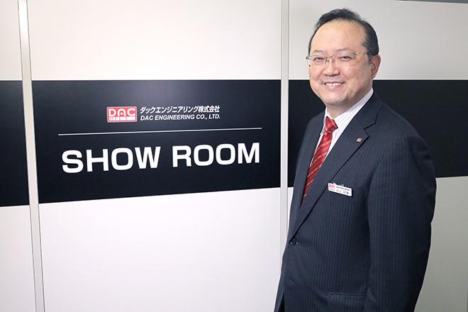 dac_showroom_1.jpg