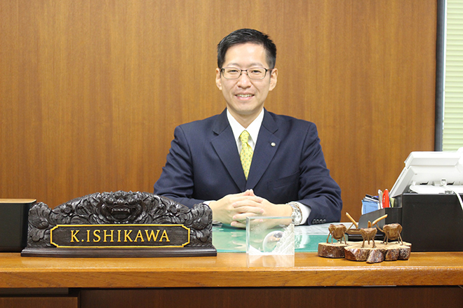 ishikawatokusyu_newtop20_2.jpg