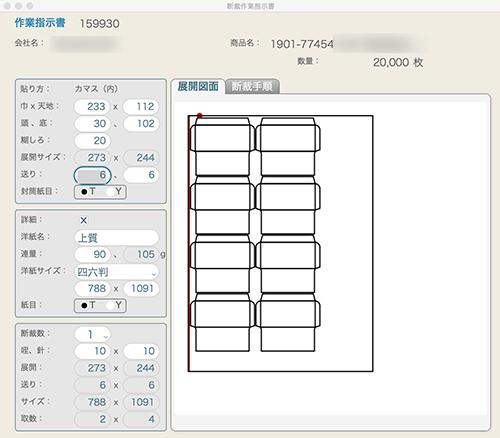 midoriyashiko201902_3.jpg
