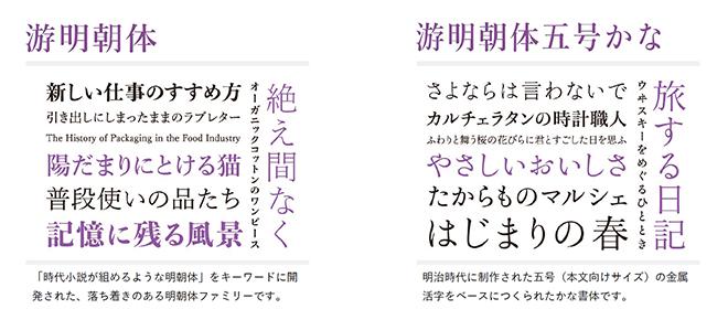 morisawa_2021_ny_font1_2.jpg