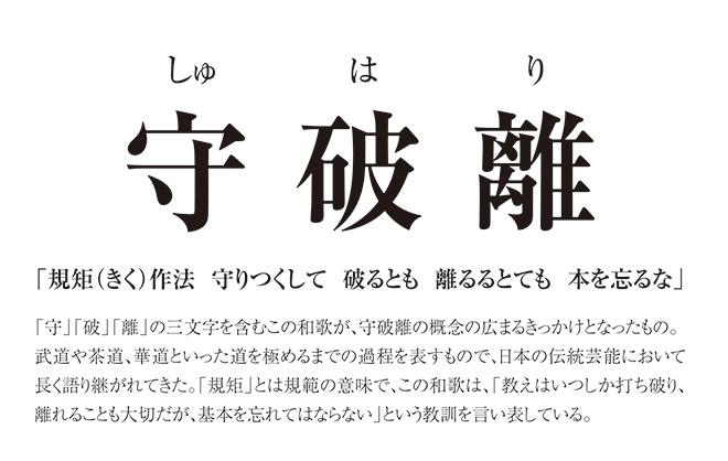 sakawa_20191215_pop_syuhari.jpg