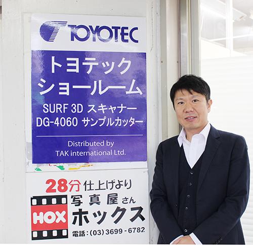toyotec_showroom_19_1.jpg