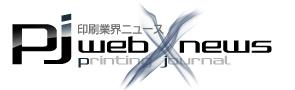PJweb news