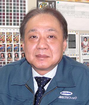 橋井浩工場長
