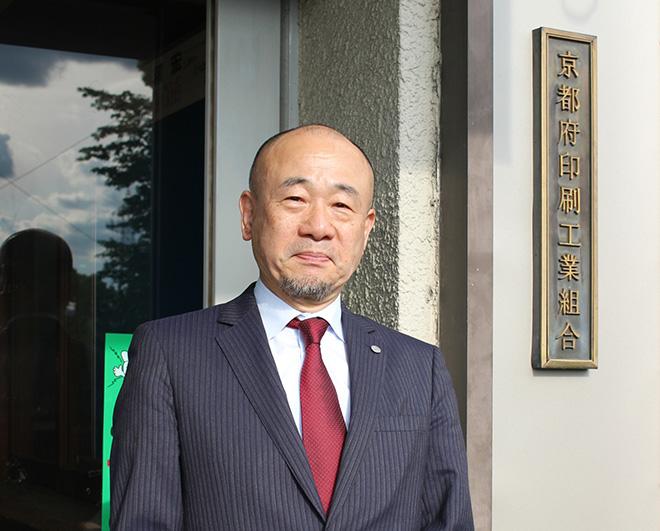 京都印刷会館にて笹原理事長