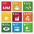 SDGsで持続可能な世界の実現へ
