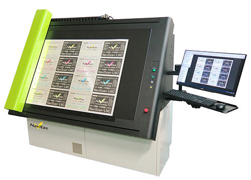 SV-PL7000
