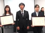 全印工連、第12回MUDコンペティション表彰式を挙行