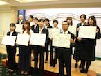 静岡工組、第13回静岡県MUDデザインコンテストの入賞作品決定