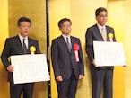 印刷産業環境優良工場表彰、環境改善に取り組んだ14工場を称える
