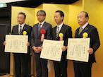 日印産連、GP制度および「印刷と私」コンテスト表彰式を挙行