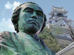 全日本印刷文化典、10月5・6日に高知大会-14年ぶりに四国で開催