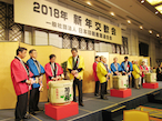 日印産連、今年7月に日本でFAPGA(アジア印刷会議)開催へ