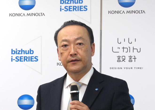 コニカ ミノルタ ジャパン 株式 会社
