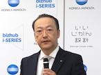 コニカミノルタジャパン、2019年度は3つの方針で事業展開
