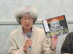日本自費出版文化賞、大賞は「NO NUKES ビキニの海は忘れない」