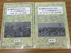 第24回日本自費出版文化賞、大賞をはじめ各賞が決定