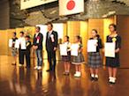 日印産連、「印刷と私」エッセイ・作文コンテスト表彰式を挙行