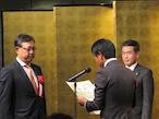 第57回JPC、経済産業大臣賞は湖池屋と花王