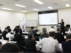 ISTイーストアジアなど3社、「合同技術セミナー2016」盛況