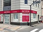 アクセア、ダンク セキとのフランチャイズ契約で長野駅前店開設