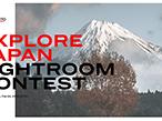 JNTOとアドビ、日本の風景を題材に世界フォトコンテスト開催