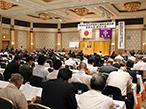 全製工連、愛知大会に250名が集結 次回は2020年に宮城大会
