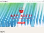 全印工連、Webサイトをリニューアルオープン