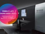 KOMORI、断裁機「Apressia CTシリーズ」の活用事例などを公開