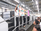 KOMORI、文星閣の新本社工場でリスロンGX40RP内覧会開催