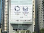キヤノン、東京2020大会の装飾事業に協力