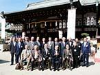大阪印関連、大阪天満宮で第48回長寿会を開催