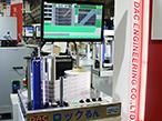 ダックエンジニアリング、TOKYO PACKで検査装置の入門機紹介