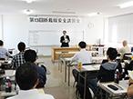 京都紙工、断裁機の安全作業など学ぶ