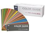 DICグラフィックス、カラーガイド「フランスの伝統色」第6版発売