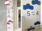 DICカラーガイド日本の伝統色、小学校新校舎サインデザインに採用