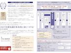日本ダイレクトメール協会、認定資格試験をオンラインで開催