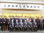 大日本印刷、研究者の倉重牧夫氏が「IEC1906賞」を受賞