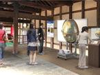 大日本印刷、彦根城の特別展示でインタラクティブ映像など制作