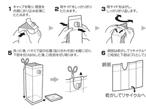 大日本印刷、解体しやすいアルコール飲料向け液体紙容器を発売