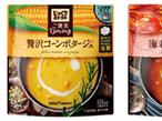 大日本印刷、耐熱仕様の電子レンジ包材使用製品が「木下賞」受賞