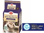 大日本印刷、植物由来包材を使用した製品がエコマーク認定取得