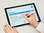 大日本印刷、申請・申込手続きをペーパーレス化するサービス開始