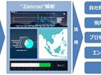 大日本印刷、東南アジアのSNSマーケティング事業を開始