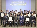 大日本印刷、第2回「働き方の変革 GOOD AWARD」を開催