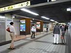 大日本印刷、デジタルサイネージを東京メトロ銀座駅に設置