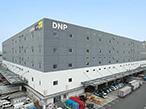 DCD、DNP高島平クリエイティブスタジオを開設