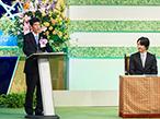 大日本印刷、多機能断熱ボックスが「地球環境大賞」大賞受賞