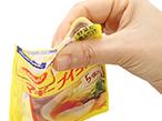 大日本印刷、片手の指先で開封できるチャック付きパッケージ開発