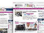 印刷時報、デジタル印刷分野の情報サイト「DP-TRENDS」オープン